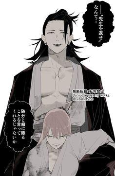 Character Art, Character Design, Anime Base, Anime Wallpaper Live, Cute Anime Couples, Yandere, Kawaii Anime, Anime Manga, Anime Characters