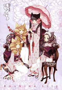 Lily Hoshino, Otome Youkai Zakuro, Zakuro (Otome Youkai Zakuro), Hozuki, Susukihotaru