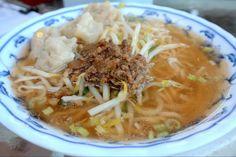 Wonton noodles - Tainan Taiwan