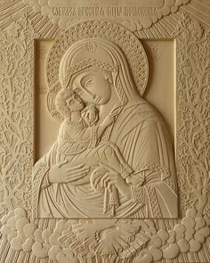 Our Holy Mother of The Don / Relief icon of the Theotokos from carved wood I Love You Mother, Russian Icons, Holy Mary, Art Thou, Orthodox Icons, Christian Art, Carved Wood, Our Lady, Byzantine