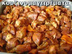Χοιρινές μπουκιές μαριναρισμένες στο φούρνο  Μία νοστιμότατη συνταγή με την οποία θα κερδίσετε τις εντυπώσεις. Αρωματικά και μπαχαρικά χα... Greek Recipes, New Recipes, Cooking Recipes, The Kitchen Food Network, Greek Cooking, Food Network Recipes, Nutella, Chicken Wings, Pork