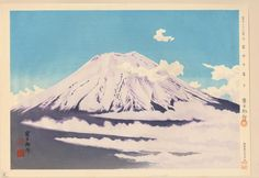 Large image of your selected item (Chinese and Japanese woodblock prints for sale, silkscreen, scrolls, watercolor, lithographs)