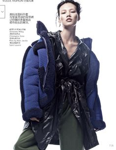 Vogue China Setembro 2014 | Liu Lijun, Tong Zhang + Mais por Chao Yin [Editorial]