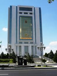 All About: Central Bank of Turkmenistan
