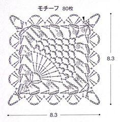 Transcendent Crochet a Solid Granny Square Ideas. Inconceivable Crochet a Solid Granny Square Ideas. Crochet Squares, Point Granny Au Crochet, Crochet Motif Patterns, Granny Square Crochet Pattern, Crochet Blocks, Crochet Diagram, Crochet Chart, Thread Crochet, Crochet Stitches