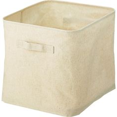 Large Cotton Linen Box Made from 30% cotton, 28% linen, 42% polyester. Water repellent inner coating. w35 x d35 x h32cm