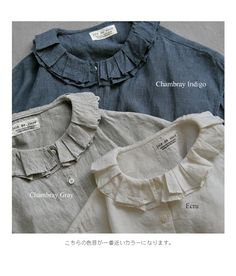 BerryStyle: Joie de Vivre Italy linen chambray random frill blouse - Purchase now to accumulate reedemable points! Kurti Neck Designs, Dress Neck Designs, Collar Designs, Sleeve Designs, Frill Blouse, Linen Blouse, Pakistani Fashion Party Wear, Japanese Sewing Patterns, Tunic Shirt