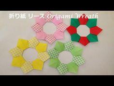 折り紙 リースの簡単な折り方5(niceno1)Origami Wreath tutorial - YouTube