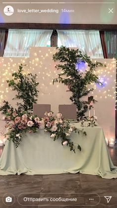 Ideas for wedding reception backdrop bridal table decor Wedding Reception Table Decorations, Wedding Reception Decorations, Wedding Centerpieces, Bride Groom Table, Dance Floor Wedding, Wedding Flower Inspiration, Deco Table, Marie, Alcohol Games