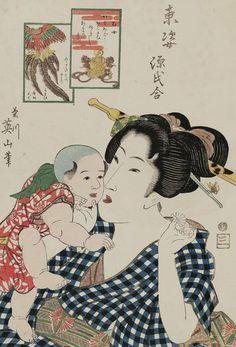 otome. Ukiyo-e woodblock print, About 1820, Japan, by artist Kikugawa Eizan.