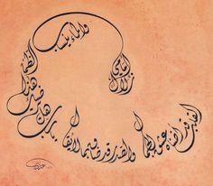 الأستاذ المبدع..عدنان الشيخ عثمان