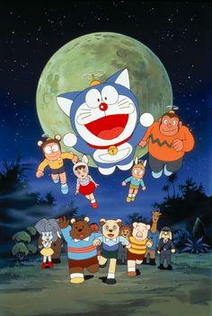 Doraemon The Movie 11 - Nobita and the Animal Planet 1990 Doremon Cartoon, Cartoon Movies, Cool Cartoons, Disney Cartoons, Hp Movies, Doraemon Wallpapers, Crayon Shin Chan, Anime Comics, Movies