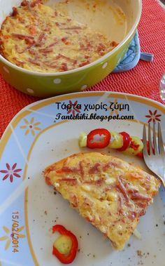 Tapas, Greek Recipes, French Toast, Bread, Breakfast, Food, Meal, Essen, Greek Food Recipes