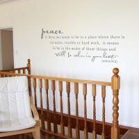 PEACE definition wall decal sticker