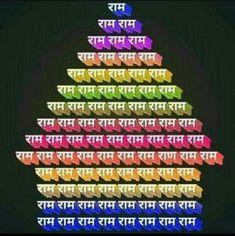 Good Night Hindi Quotes, Positive Good Morning Quotes, Good Morning Happy Sunday, Good Morning Greetings, Good Morning Images, Shri Hanuman, Krishna Radha, Gud Thoughts, Jay Shri Ram
