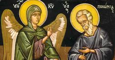 St. Pachomius was born about 292 in Egypt. St. Pachomius was the first monk to organize hermits into groups and write down a Rule for them. Both St. Basil and St. Benedict drew from his Rule in setting forth their own more famous ones. Hence, though St. Anthony is usually regarded as the ...
