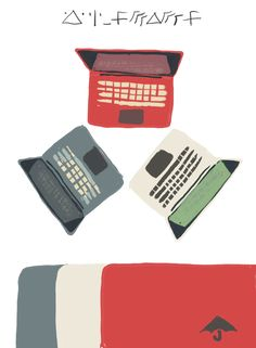 P09 Smartphone, Design, Products, Gadget
