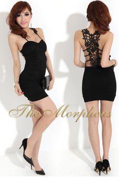 Morpheus Boutique  - Black Sexy Halter Crochet Racerback clubwear Mini Dress, $32.99 (http://www.morpheusboutique.com/black-sexy-halter-crochet-racerback-clubwear-mini-dress/)