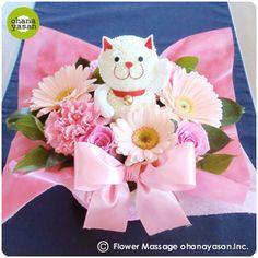 キュート!ポンポンマム(菊の花)で出来たまねき猫のフラワーアレンジメント。Cute! Lucky Cat made with chrysanthemums.