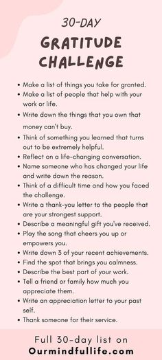 30-day Gratitude Challenge with Worksheet For A Happier You
