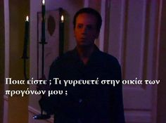 Funny Greek, Tv Quotes, Greek Quotes, Reaction Pictures, Funny Cute, Comedy, Cinema, Lol, Thoughts