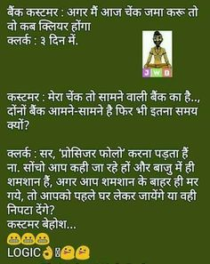 Funny Jokes In Hindi, Funny Quotes, Sarcastic Humor, Funny Humour, Punjabi Jokes, Funny Instagram Memes, Attitude Quotes For Girls, People Quotes, Funny Moments