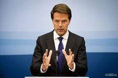 Премьер Нидерландов выступил против членства Украины в ЕС http://vl1263.ru/premer-niderlandov-vystupil-protiv-chlenstva-ukrainy-v-es/