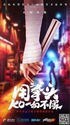 """[#Videojuegos] [#Series] SNK trae estos pósters oficiales de """"THE KING OF FIGHTERS: DESTINY"""" la serie online. #NeerksTV"""