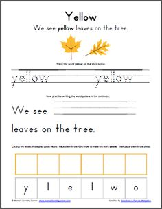 Pre-Primer Sight Word Practice: Yellow