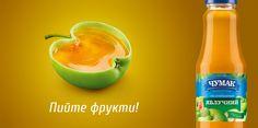 Сочная наружка для ТМ Чумак | Огилви Украина