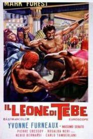 Ver Hd El Leon De Tebas 1964 Online Espanol Latino Completa Hd Gratis Https Ift Tt 2xf9pa0 Peliculas En Espanol Peliculas En Castellano Paginas De Peliculas