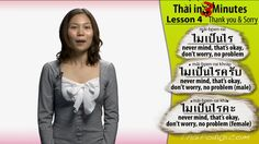 Learn Thai, No Worries, Language, Mindfulness, Learning, Studying, Languages, Teaching, Consciousness