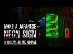 Creating and Animating a Neon Sign in Cinema 4D - Lesterbanks