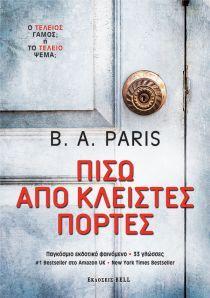 Πίσω από κλειστές πόρτες Crime, Fiction, Paris, Best Sellers, Books To Read, Reading, Montmartre Paris, Word Reading, Paris France