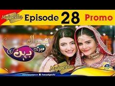 Susral Meri Behen Ka Episode 28 Promo on Geo Tv