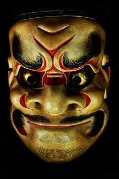 Japanese Noh Mask | Tattoo Ideas & Inspiration - Japanese Art