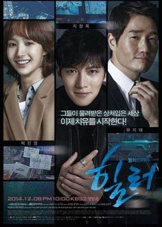 Healer with Ji Chang Wook & Park Min Young