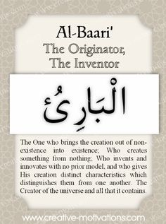 Names of Allah Al-Baari Islam Muslim, Islam Quran, Asma Allah, Beautiful Names Of Allah, Beautiful Prayers, Creator Of The Universe, Religion, Almighty Allah, Tree Quotes