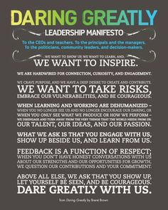 Brene Brown's Daring Greatly Manifesto