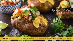 #onlinegrocery #online #onlinestore #kabul #homedelivery #afghanistan #cooking #cook #pukhtaku #for #more #follow #us #facebook  Www.sawda.af Afghanistan, Baked Potato, Cook, Facebook, Baking, Ethnic Recipes, Bakken, Backen, Baked Potatoes