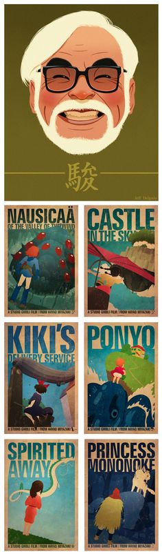 I am immersing myself in all that is Ghibli... Ghibli Art Rework