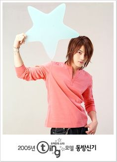 ♣ 영웅재중 ♣ Owner: Ting Brand Source & Credits : sharingyoochun, As Tagged, JYJShinki.Wordpress Sharing: JYJShinki.Wordpress