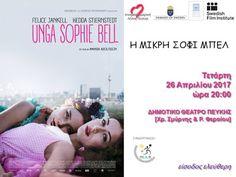 Κινηματο-γράφω: «Η μικρή Σόφι Μπελ» - Σουηδική ταινία από την Κινηματογραφική Λέσχη Πεύκης