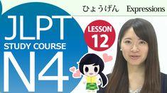 JLPT N4 Lesson 12-2 Japanese Basic Expressions【日本語能力試験】