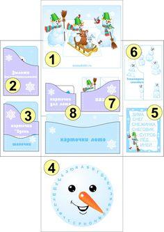Лэпбук «Снеговик» Lapbook Snowman