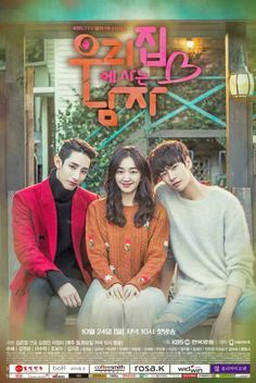 The Man Who Lives in Our House, protagonizado por Soo Ae, Kim Young Kwang, Lee Soo Hyuk, Jo Bo Ah