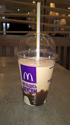 Love ❤ this Mocca shake from #McDonald's!