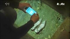 Orang suruhan Prof Kang berhasil mengambil gambar sepatu Hye Won yang sudah disembunyikan Sun Jae.