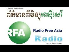 RFA Khmer Radio - Morning News On 23 April 2016