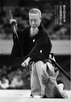 ♂ World martial art Japanese Kendo - Samurai